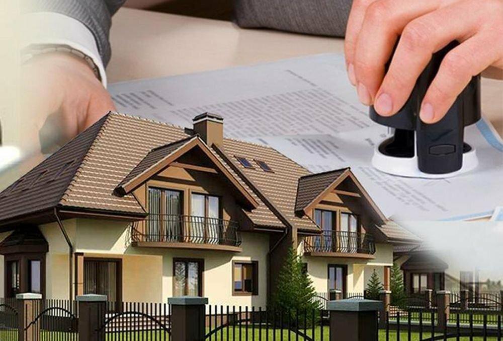дом другой недвижимость объект